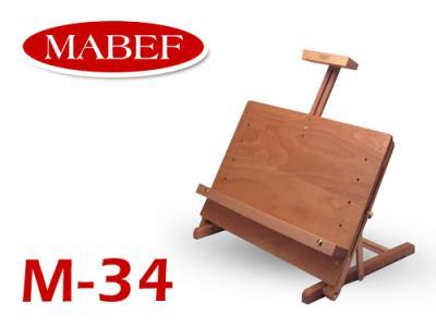 מעמד שולחני לספרים - Mabef M34